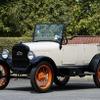 「20世紀、社会に最も影響を与えた1台」…特別展示 CAR OF THE CENTURY 9月9日よりMEGA WEB