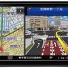 【パナソニック ストラーダ 新型】市街地図表示を全国でシームレス表示、後退時の安心・安全もサポート