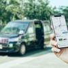 モビリティテクノロジーズ、新タクシーアプリ「GO」をリリース 全国11エリアから開始