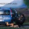 カングーオーナー限定のオートキャンプ開催、テーマは「ワーケーション」 11月20・21日[日程変更]