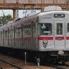 長野電鉄の元日比谷線3000系3両編成が引退…3600系L2編成 ラストランは9月25日