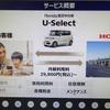 ホンダ、中古車のサブスクを年内に愛知など9道府県に展開…第1号の埼玉で高い反響