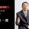 トヨタにとってデンソーの重要性が増してきた…関東学院大学 清名誉教授[インタビュー]