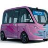 ハンドルのない自律走行バス、羽田イノベーションシティで定常運行へ