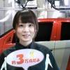 リモート社会科見学、三菱自動車が開始…小学5年生向け工場見学授業