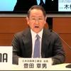 自工会の豊田会長 菅新内閣に「税制のあり方や規制緩和で支援を」