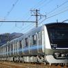 小田急とJR東日本、町田市でMaaS実証実験を実施へ