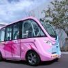 日本初! 自律走行バスの定常運行を公道でスタート 東京・羽田