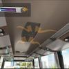 バス向けウイルス除去システム、ヴァレオが開発---乗用車にも展開へ