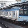 相鉄の新7000系が引退へ…11月7・8日に引退記念イベント