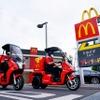マクドナルド、「アイディアAAカーゴ」の本格導入決定…真っ赤な三輪EVスクーターでデリバリー