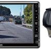 「フォルシア クラリオン」から、高解像度商用車用HDカメラと7型ワイドHD対応モニターが新登場