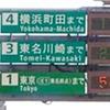 高速道路で所要時間情報の精度向上…ETC2.0プローブデータを活用