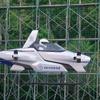 スカイドライブ「空飛ぶクルマ」公開へ…日本初の有人飛行モデル 11月4-6日