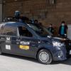 自動運転タクシーの実証実験を開始…5Gを活用、東京・西新宿エリアで