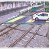 踏切に止まっている自動車や人をAIカメラが検知 実証実験を実施