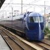 南海の関空特急が高野線橋本まで初入線…12月と2021年1月に旅行商品として運行