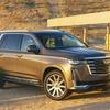 キャデラック、先進テクノロジー搭載の新型 エスカレード 発売…価格は1490万円より