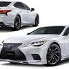 【レクサス LS 改良新型】モデリスタ、躍動感を演出する各種カスタマイズパーツ発売