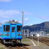Visaカードで運賃のタッチ決済が可能に…京都丹後鉄道に導入、鉄道では初 11月25日から