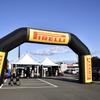 【スーパー耐久】ピレリタイヤは今シーズンで終了、ハンコックタイヤへ