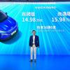 ホンダが新型EV『M-NV』発表、航続480km…広州モーターショー2020