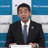 三井化学 橋本社長「コロナウイルスの影響は大きい。グローバルでは回復基調」
