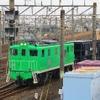 12月31日限りで熊谷方が廃止される秩父鉄道三ヶ尻線…11月28日から記念入場券を発売