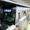 東京メトロ、東武、京成も終電繰上げを発表…京成は初電の繰下げも 2021年春