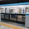ホームドアの使用開始時期を前倒しで…東京メトロ東陽町駅の人身事故を受け、赤羽大臣が指示
