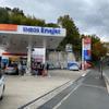 日本初、ガソリンスタンド空きスペースを駐車場として貸出 akippa