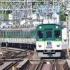 普段は見られるようで見られない…京阪が5扉車の座席昇降実演観察会 12月20日