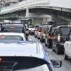 東京都、ガソリンエンジンだけの乗用車販売を2030年までにゼロ---小池知事表明[新聞ウォッチ]