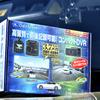 低価格と高性能の両立を実現した2カメラドライブレコーダー「DVR3200」登場