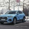 アウディ Q3 新型にPHV、燃費は71.4km/リットル…予約受注を2021年1月欧州で開始