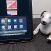 益々広がるクラウド情報ネットワークサービス「Smart Access」。ソニー「aibo」との連携開始