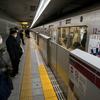 都営地下鉄の乗務区でコロナ発生---大江戸線が3割減便 12月27日から