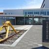 北陸新幹線問題で、鉄道・運輸機構へ初の業務改善命令…JR北海道は「こらえ時」 2020年最後の国交相定例会見