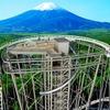 富士急ハイランド FUJIYAMA 頂上地点に絶叫&絶景展望台 2021年夏