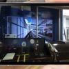 電車運転士の視線をスマホで疑似体験、東急のARシミュレーターアプリ