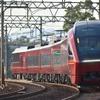 近鉄名阪特急、『ひのとり』と『アーバンライナー』系に…汎用特急車両が姿を消す 2月13日