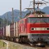 トラックドライバー向け、貨物列車の位置・遅延情報を提供 JR貨物がアプリを開発