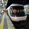 関西の鉄道でも緊急事態宣言に対応へ…土休日の近鉄吉野特急は6割弱が運休に