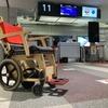 空港で車いす電動アシストユニットの実証実験 JALなどが開始