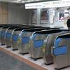 JR3社のIC定期が機能アップ…2社跨り、新幹線定期の発売、東京駅からも新幹線乗車サービス利用可 3月13日から