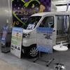モビリティープラス、世界最小のコロナワクチン輸送車両を初公開…オートモーティブワールド2021