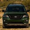 米日産、中型SUVの『パスファインダー』新型を発表 2月4日