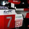 【WEC】初戦の開催国と日程を変更、4月4日ポルトガルでの開幕に…ハイパーカークラスのシーズンエントリーは5台