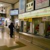 秩父鉄道が2022年3月以降にICカード乗車券を導入へ…システム導入工事を2月から開始