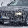 BMW 7シリーズ 次期型は大きく変わる!? スプリットライト&巨大グリルで大胆イメチェンか